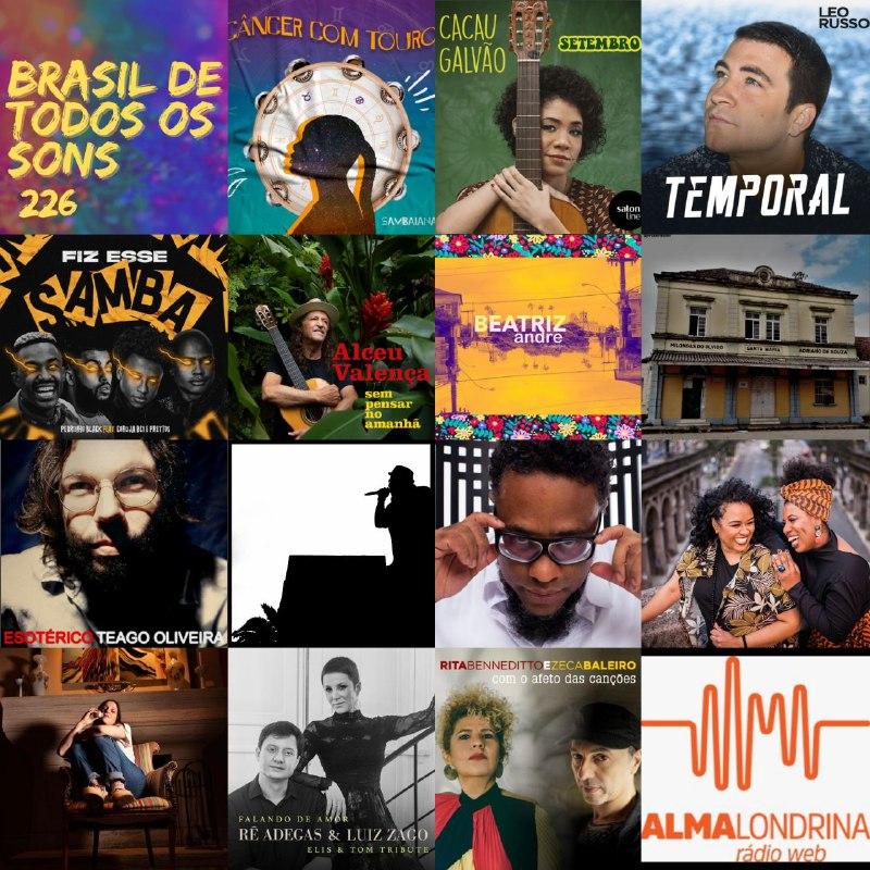 Lançamentos musicais no Brasil e Portugal